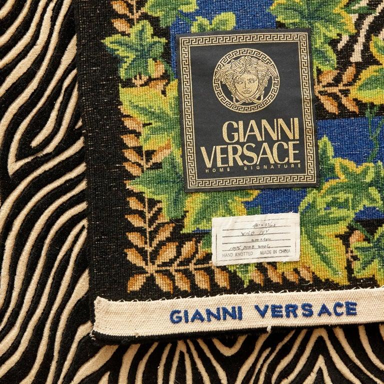 Italian Gianni Versace Collection Rug Wild Ivy, Gold Zebra Animal Print, 1980 For Sale