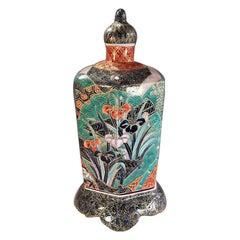Gilded Green Black Porcelain Vase by Japanese Master Artist