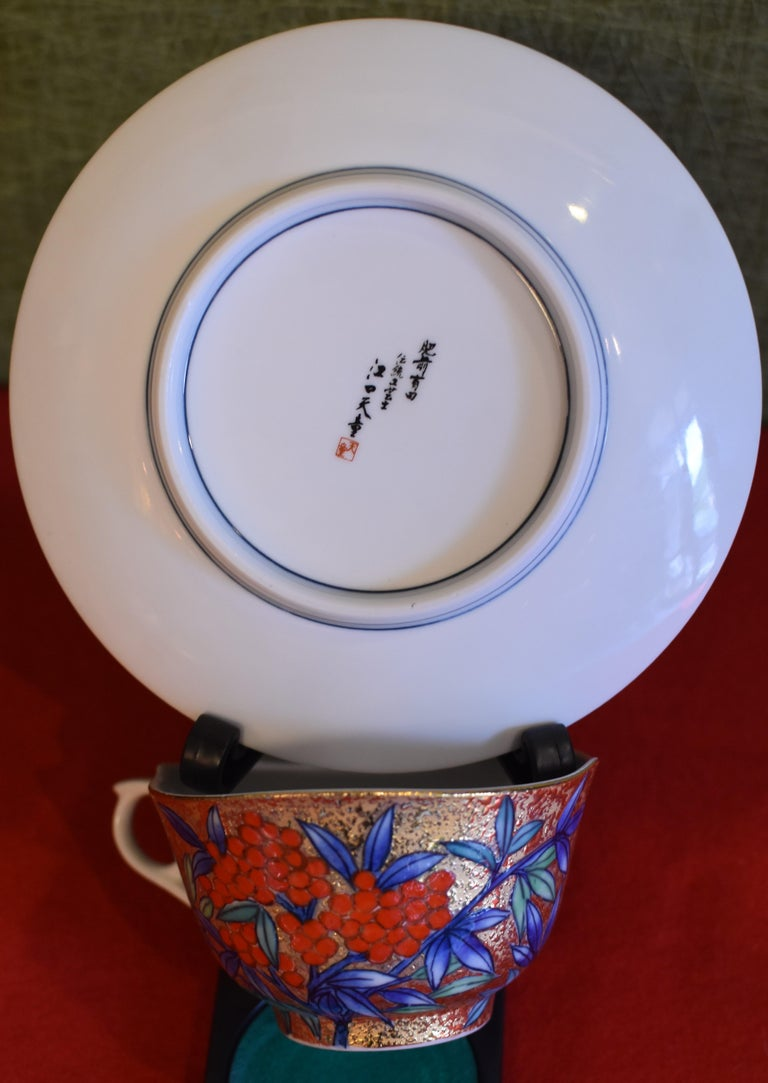 Contemporary Gilded Japanese red Blue Porcelain Cup and Saucer by Master Artist For Sale