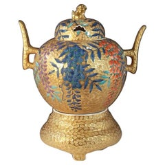 Gilded Red Blue Hand Painted Porcelain Jar/ by Japanese Master Artist