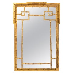 Gilt Bamboo Mirror