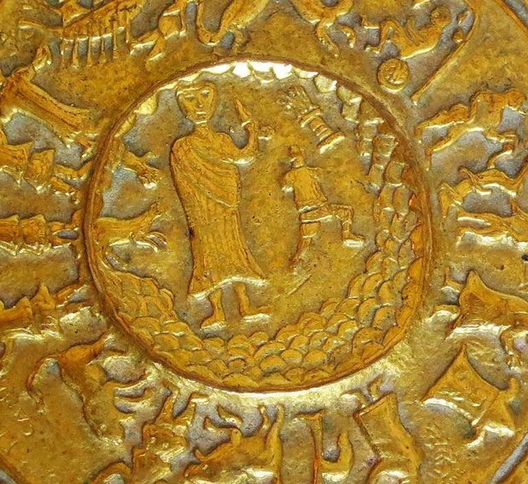 Modern Gilt Bronze Box by Line Vautrin For Sale