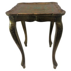 Gilt Finish Florentine Side Table