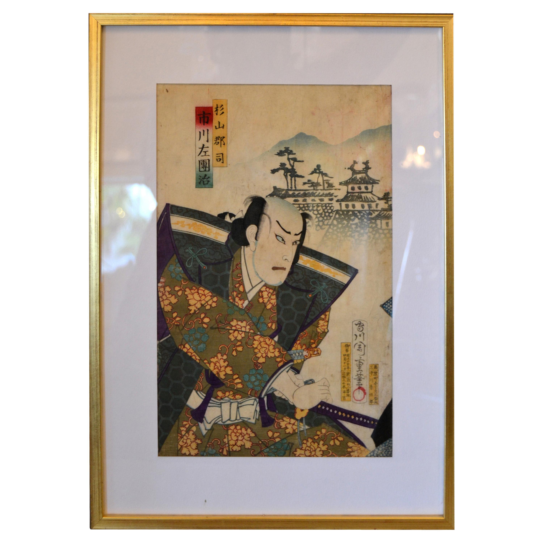 Gilt Framed Chikashige Morikawa Japanese Woodblock Print on Parchment Paper 1880