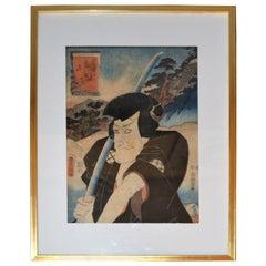 Gilt Framed Utagawa Toyokuni III Japanese Woodblock Print Parchment Paper 1857