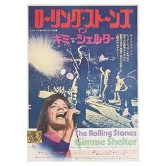 Gimme Shelter 1971 Japanese B2 Film Poster