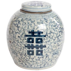 Ginger Jar Blue White Chinese Vase