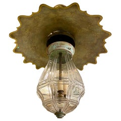 Glass and Tole Pendant Lantern