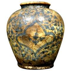 Persian Safavid Glazed Pottery Baluster Vase, 15th Century or Earlier