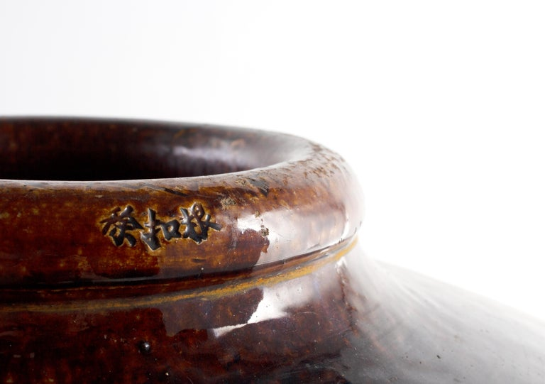 Glazed Vintage Terracotta Storage Jar In Excellent Condition For Sale In Dallas, TX