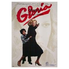 Gloria 1980 Japanese B2 Film Poster