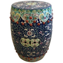 Gloriously Decorative Chinese Garden Seat Occasional Side Drinks Table