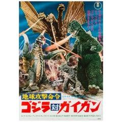 """""""Godzilla vs Gigan,"""" Japanese Film Movie Poster, 1972"""