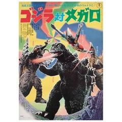 Godzilla vs Megalon 1973 Japanese B2 Film Movie Poster