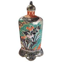 Gold Green Black Porcelain Vase by Japanese Contemporary Master Artist