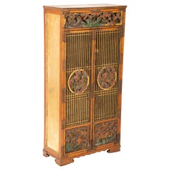 Gold Leaf Japanese Cabinet with Carved and Painted Panels of Flowers
