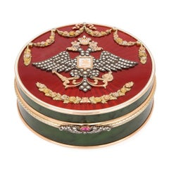Gold, Guilloche Enamel and Precious Stone Box, in the Style of Faberge