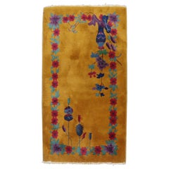 Goldenrod Art Deco Chinese Scatter Size Rug