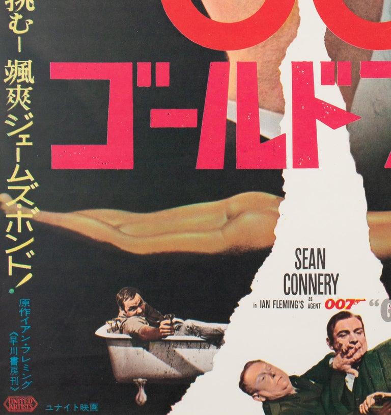 Goldfinger 1964 Japanese B2 Film Movie Poster, James Bond For Sale 2