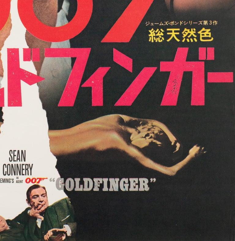 Goldfinger 1964 Japanese B2 Film Movie Poster, James Bond For Sale 3