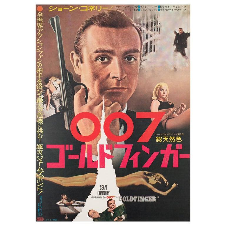 Goldfinger 1964 Japanese B2 Film Movie Poster, James Bond For Sale
