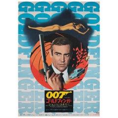 """""""Goldfinger"""", R1971 Japanese B2 Film Poster Movie, James Bond"""