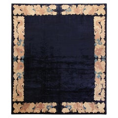 """Gorgeous Antique Dragon Chinese Rug. Size: 12' 4"""" x 14' 6"""" (3.76 m x 4.42 m)"""