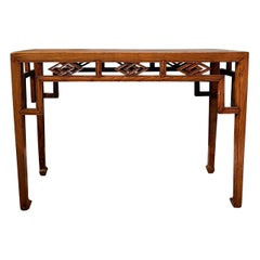 Graceful Antique Chinese Wood Console Table