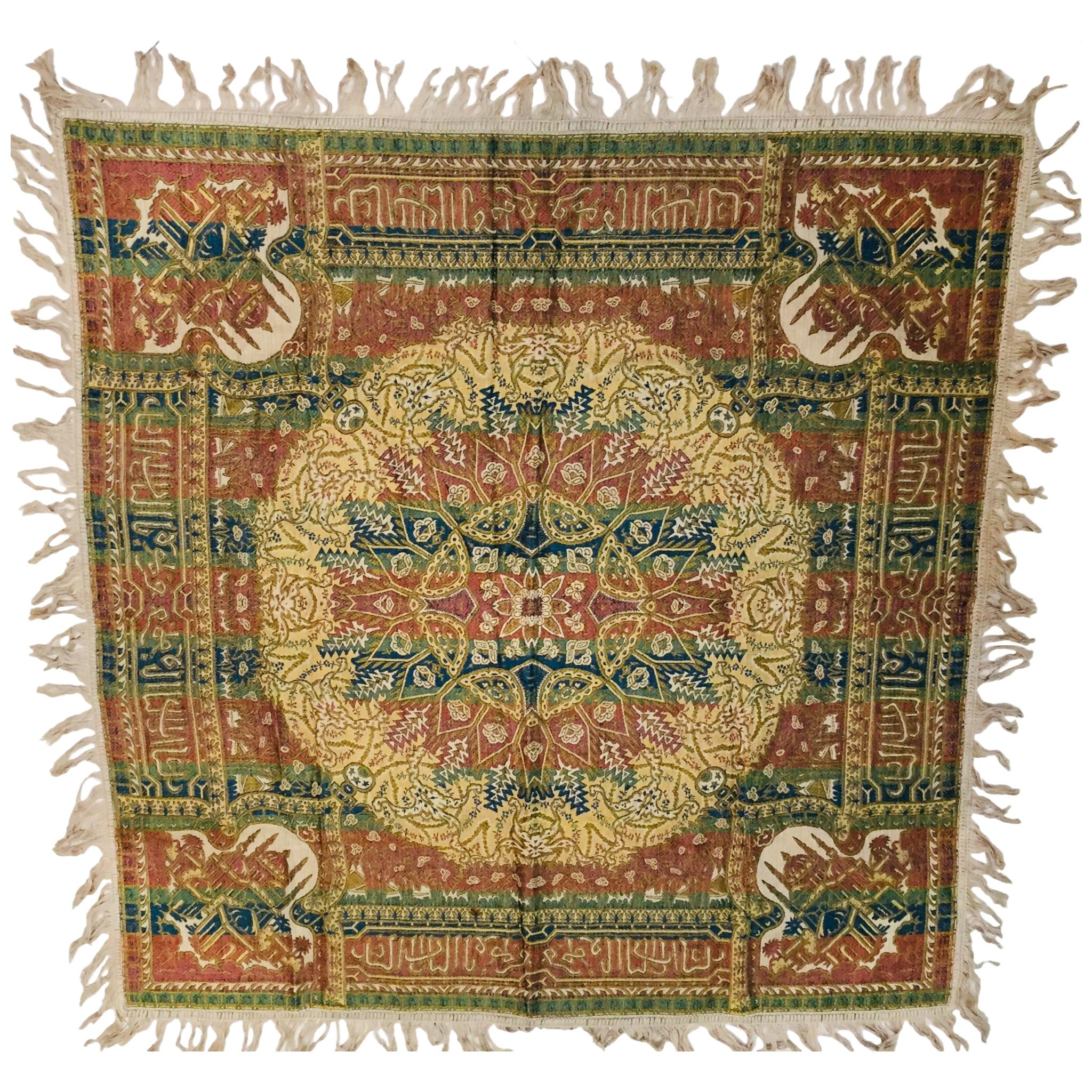 Granada Islamic Spain Textile with Arabic Calligraphy Writing