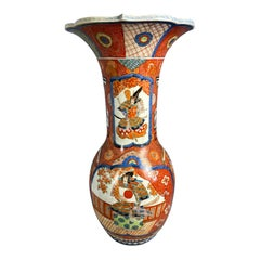 Grand Japanese Imari Vase, Late 19th Century