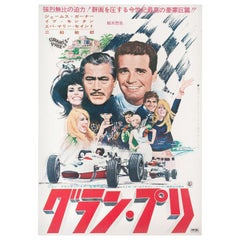 Grand Prix 1966 Japanese B2 Film Poster