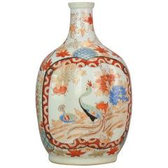 Great 19C Japanese Vase Zoshuntei sanpo Imari Vase Paradise Bird Flowers