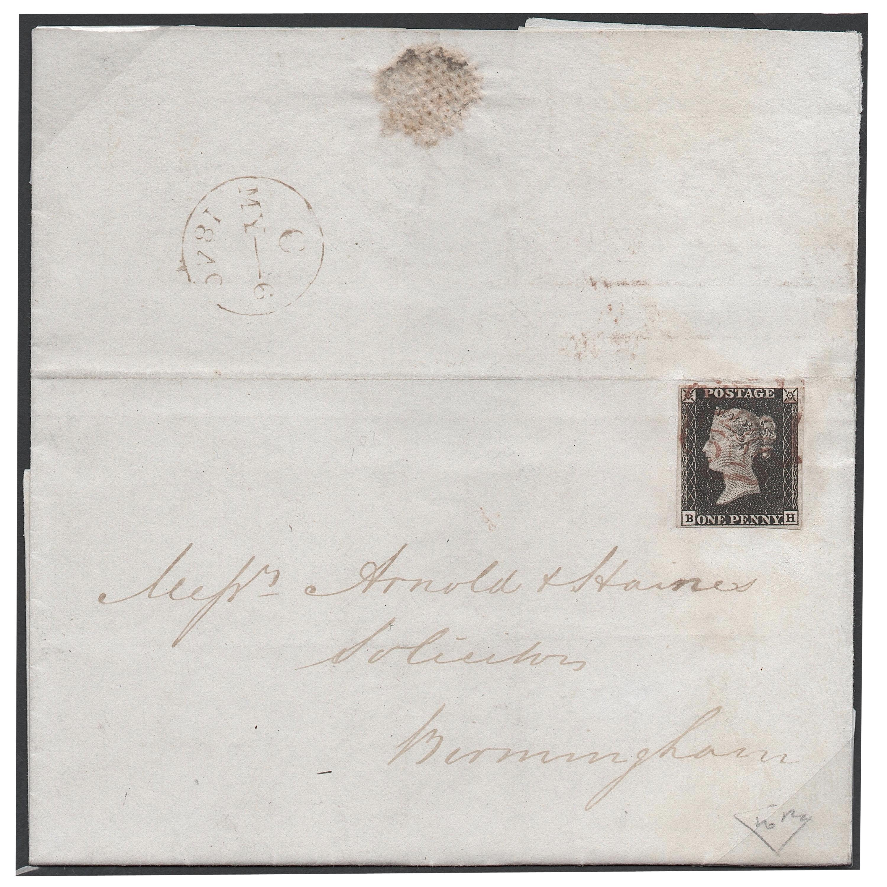 Great Britain 1840 1d Black, Plate 1a, SG2 Antique Postage Stamp