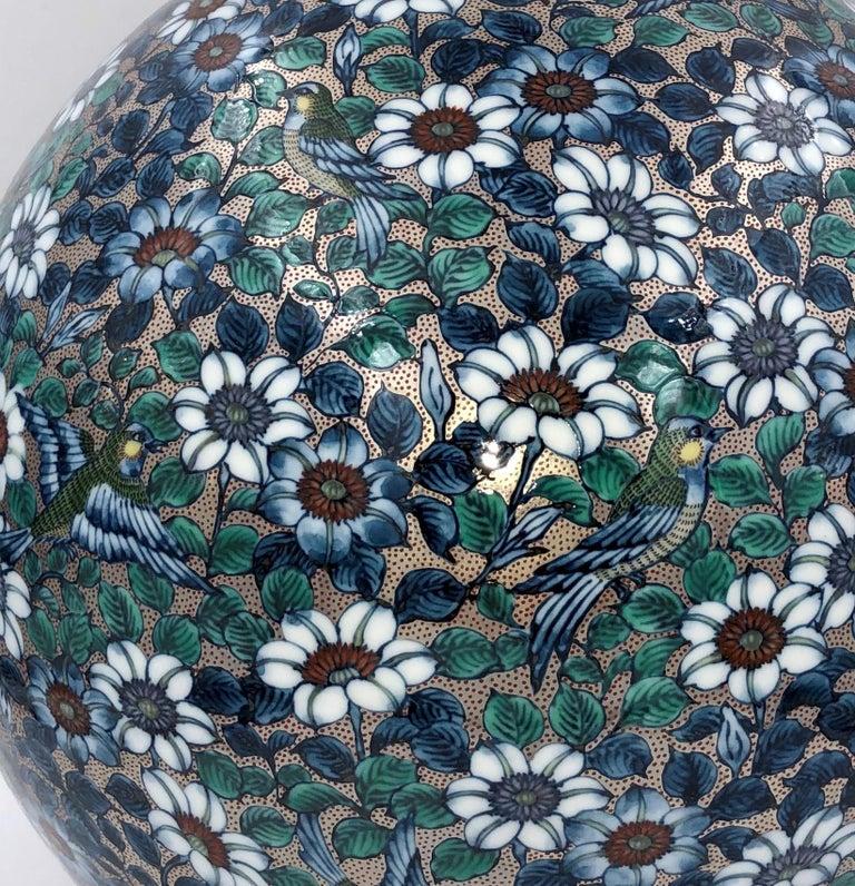 Gilt Green Blue Hand Painted Porcelain Vase by Japanese Master Artist For Sale