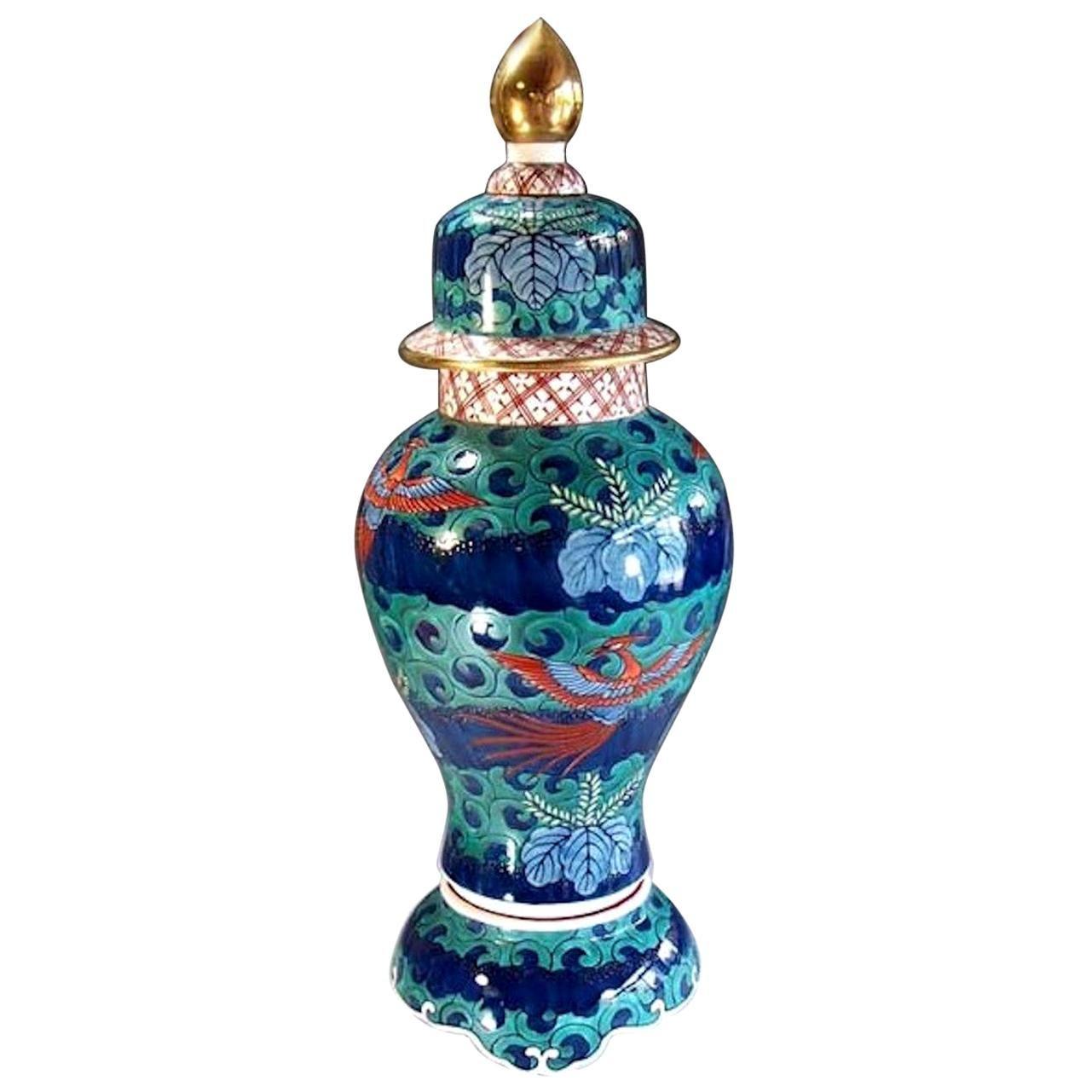 Green Blue Three-Piece Porcelain Lidded Jar by Japanese Master Artist