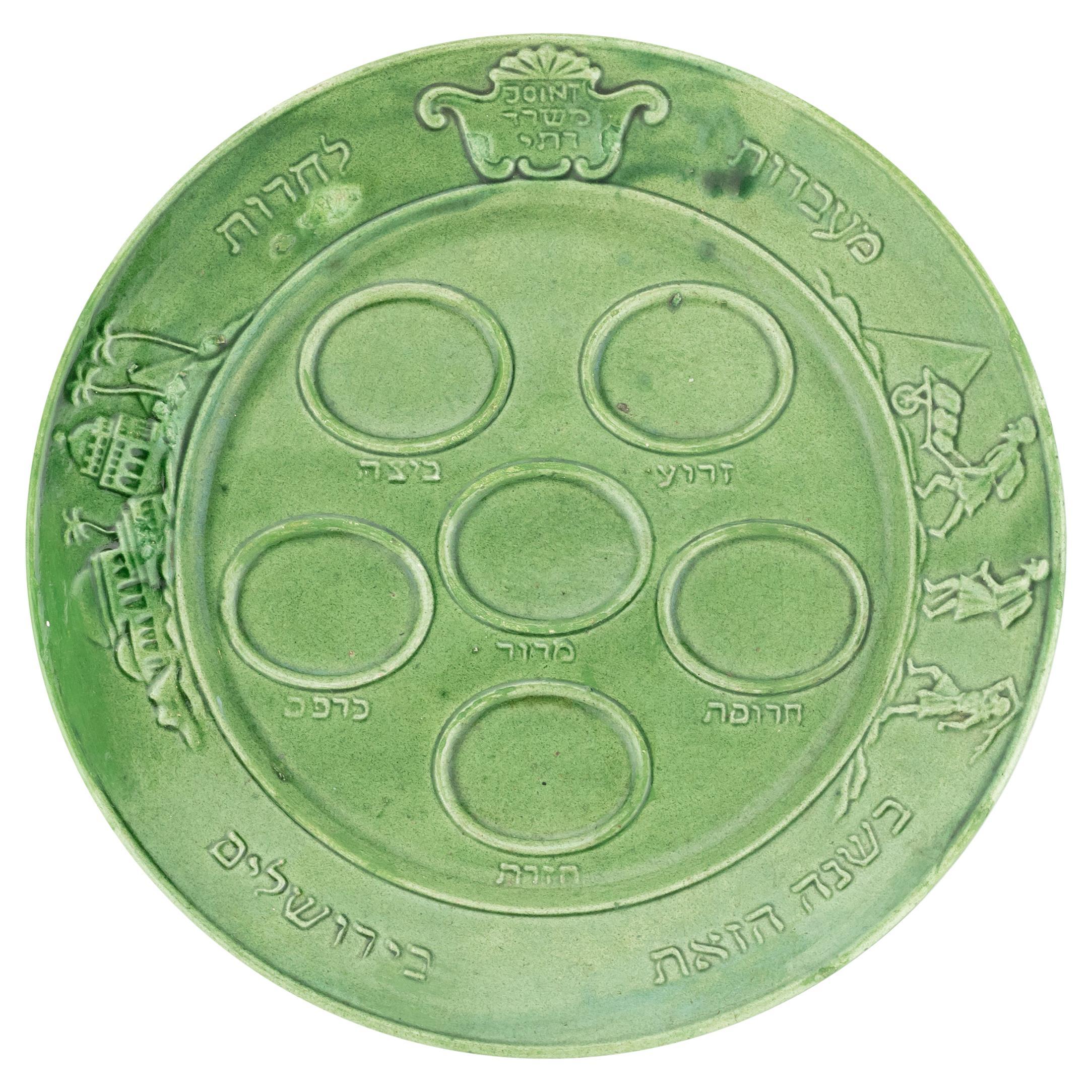 Post World War II Green Gazed Earthenware Passover Seder Plate