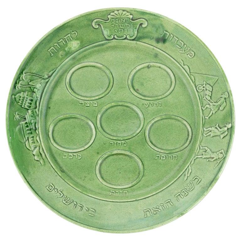 Post World War II Green Gazed Earthenware Passover Seder Plate For Sale