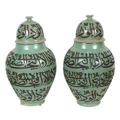 Green Moorish Ceramic Urns with Chiseled Arabic Calligraphy Writing