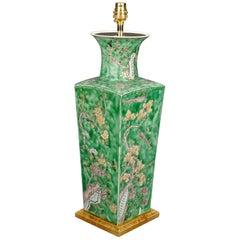 Green Porcelain 19th Century French Samson of Paris Antique Table Lamp