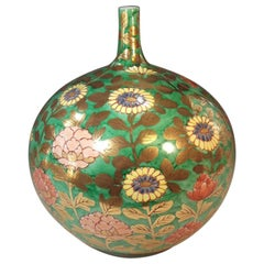 Green Pink Red Gold Porcelain Vase by Contemporary Japanese Master Artist