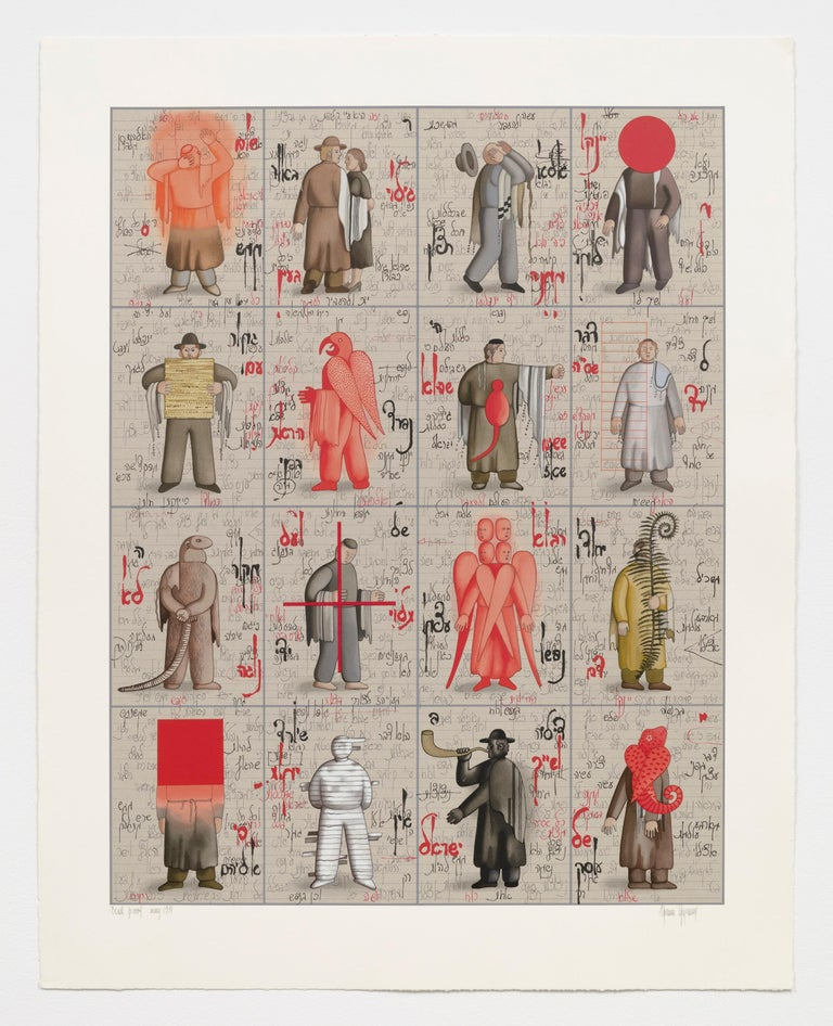 Notes (Note A, B, C, D) - Print by Grisha Bruskin