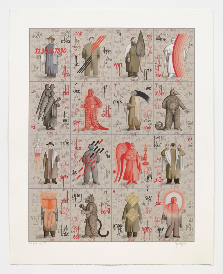 Notes (Note A, B, C, D) - Beige Figurative Print by Grisha Bruskin