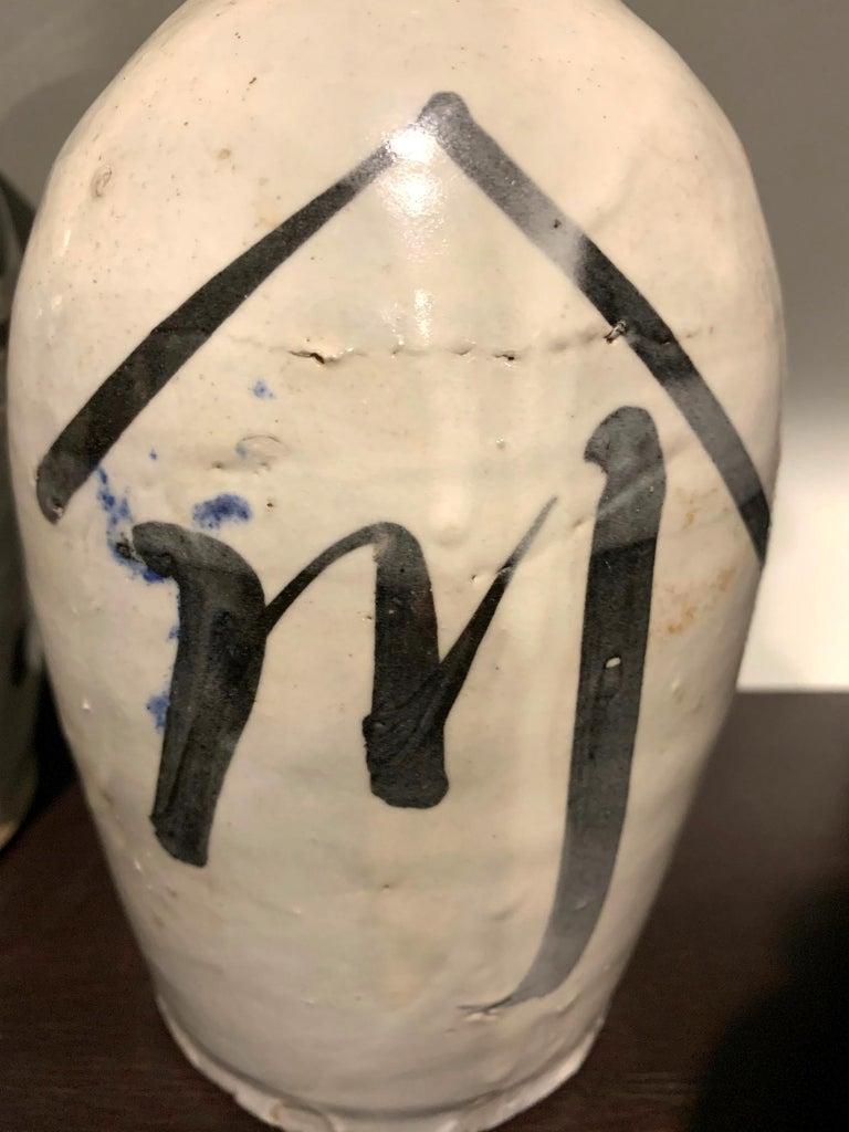 Group of Nine Vintage Japanese Saki Bottle For Sale 9