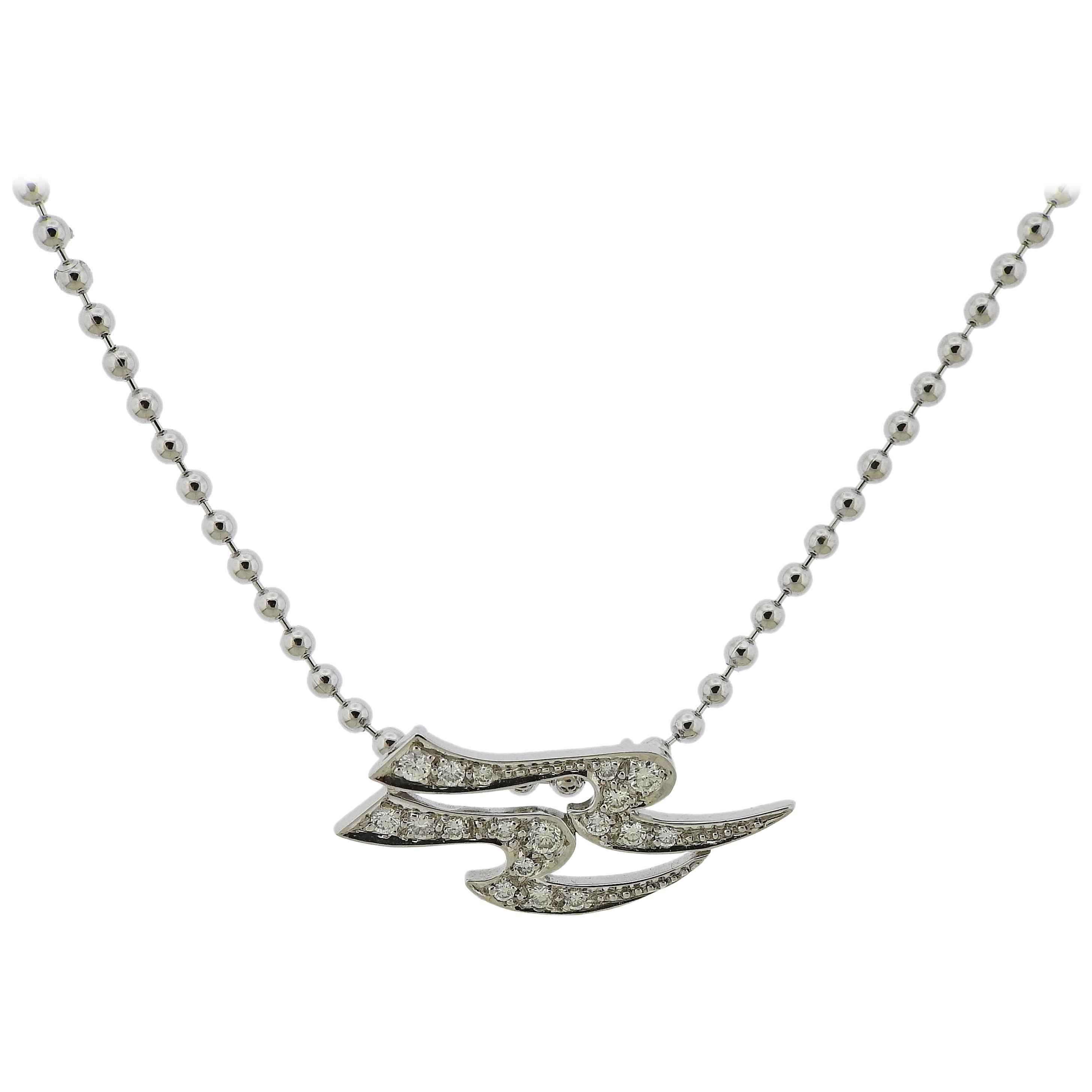 Gubelin Gold Diamond Aquarius Zodiac Sign Pendant Necklace