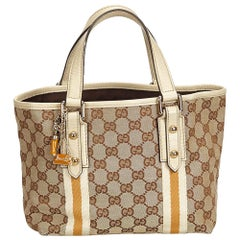 Gucci Brown Guccissima Jolicoeur Tote Bag