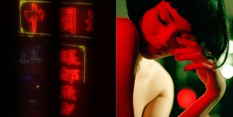 Guido Argentini Color Photograph - Asleep until we fall in love.Two-part portrait of a model and a Asian neon sign