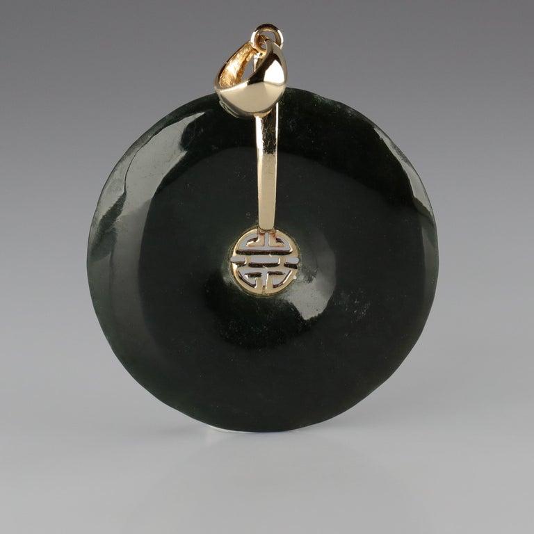 Modern Gump's Jade Pendant For Sale