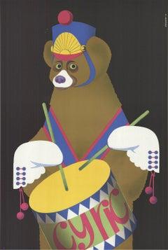 1975 Gustaw Majewski 'Cyrk- Drumming Bear' Vintage Black & White,Blue,Red,Green