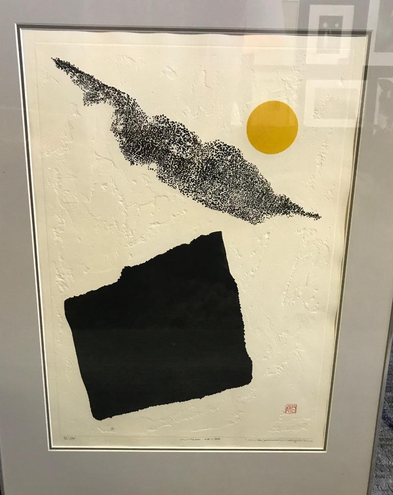 A wonderfully textured and embossed woodblock print by famed Japanese artist Haku Maki.  The print is pencil signed, sealed with artist's red stamp, numbered (89/155) and titled (74-44) by the artist.  Would make for a great addition to any