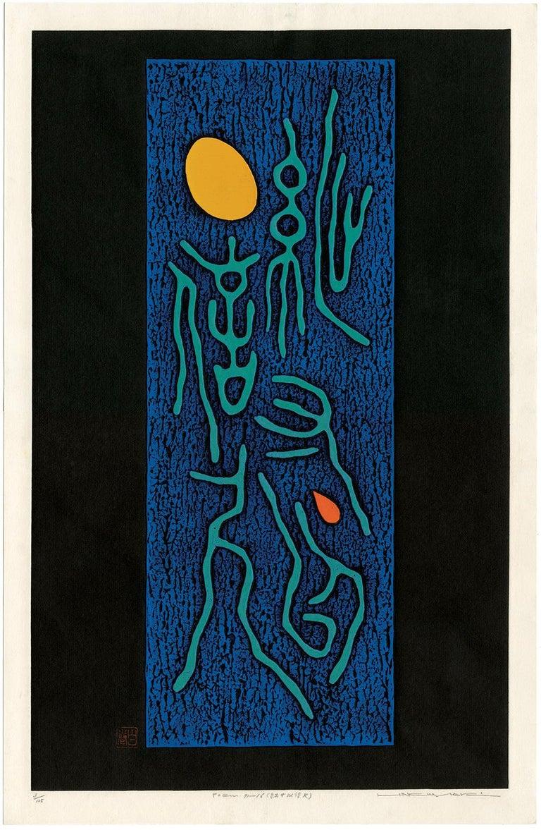 Haku Maki Abstract Print - Poem 71-16